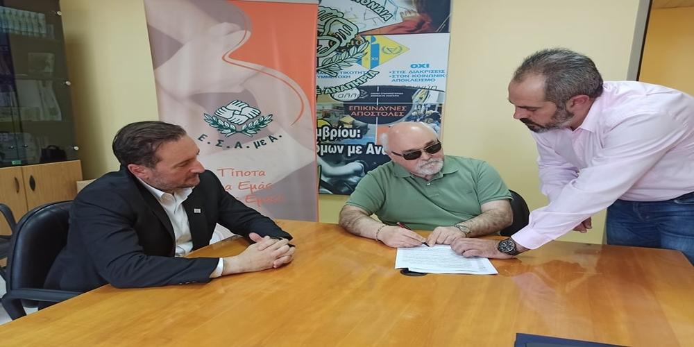 Συνάντηση Δημάρχου Γιάννη Ζαμπούκη με τη διοίκηση της Συνομοσπονδίας ατόμων με αναπηρία