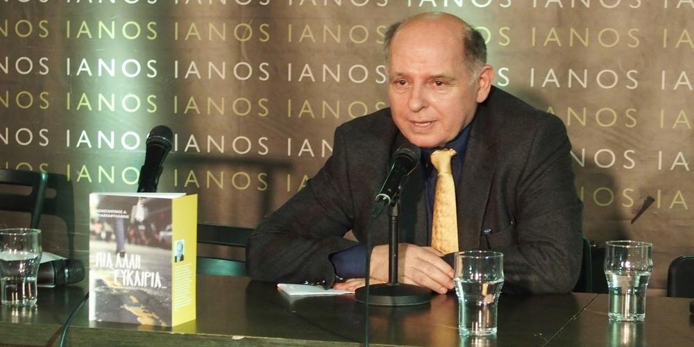 Βιβλίο για την αδικοχαμένη Ελένη Τοπαλούδη, θα γράψει ο Εβρίτης συγγραφέας Κώστας Τριανταφυλλάκης