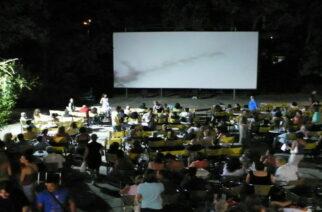 Αλεξανδρούπολη: Ξεκίνησε την λειτουργία του ο θερινός κινηματογράφος στον Φλοίσβο – Απόψε η πρώτη ταινία