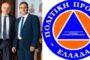 Ο Πρόδρομος Φωτακίδης ανέλαβε Περιφερειακός Συντονιστής Πολιτικής Προστασίας με απόφαση Μέτιου