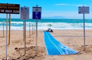 Πρόσβαση σε όλους στην θάλασσα με 4 συστήματα Seatrac στις παραλίες απ' τον δήμο Αλεξανδρούπολης