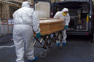 Π.Γ.Νοσοκομείο Αλεξανδρούπολης: Πέθανε σήμερα από κορονοϊό 58χρονη που νοσηλεύονταν στην εντατική
