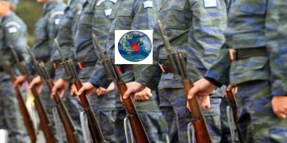 Βραβεύει τους αριστούχους της Γ' Λυκείου ο Πανελλήνιος Σύλλογος Αποστράτων Εθελοντών Μακράς Θητείας
