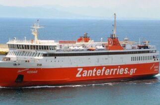 Αδυναμία να ξεκινήσει τα δρομολόγια από Αλεξανδρούπολη, Σαμοθράκη προς Λήμνο, ανακοίνωσε η Zante Ferries