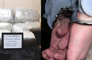 Ορεστιάδα: Η επίσημη ανακοίνωση της ΕΛ.ΑΣ, για την σύλληψη σε χωριό διακινητή ναρκωτικών