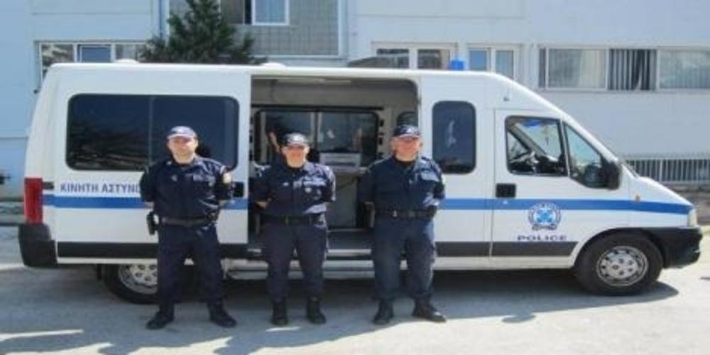 Έβρος: Αυτά τα χωριά θα επισκεφθούν οι Κινητές Αστυνομικές Μονάδες την ερχόμενη εβδομάδα