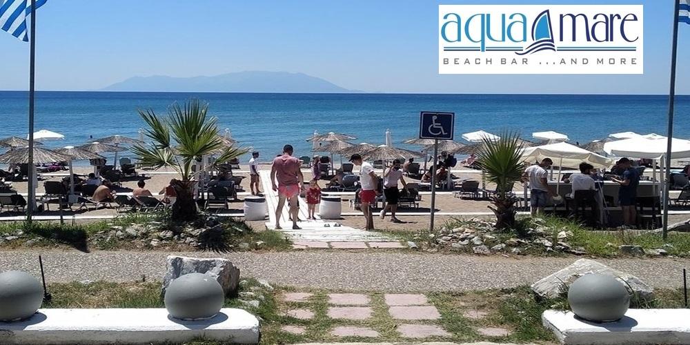 Αλεξανδρούπολη: Απολαύστε και σήμερα την θάλασσα στο μοναδικό Αqua Mare Beach Bar, στην Αγία Παρασκευή