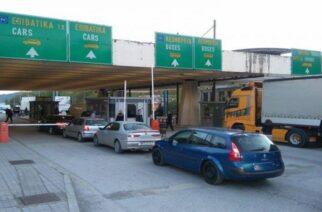 Μόνο από τον Προμαχώνα πλέον η είσοδος επισκεπτών απ' την Βουλγαρία, με νέα υπουργική απόφαση
