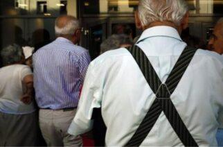 Ολομέλεια ΣτΕ: Αναδρομικά 11 μηνών θα λάβει το σύνολο των 2,5 εκατ. συνταξιούχων