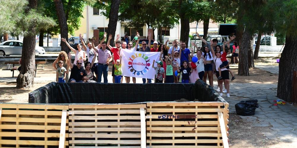 Διδυμότειχο: Πετυχημένη εθελοντική δράση στο Πάρκο και την παιδική χαρά