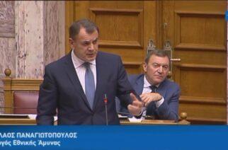 Βουλευτές ΚΙΝΑΛ σε Παναγιωτόπουλο: Υπάρχουν υπόνοιες για αδιαφανείς διαδικασίες στην επιλογή των αξιωματικών ΕΟΘ!!!