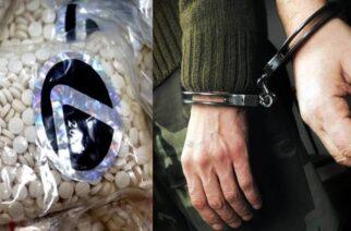 """Έβρος: Με το """"ναρκωτικό των τζιχαντιστών"""", 5.000 χάπια Captagon, συνελήφθησαν σήμερα 2 Σύριοι λαθρομετανάστες"""