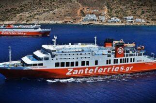 """Σαμοθράκη: Έκπτωση 25% η Zante Ferries στο """"Διονύσιος Σολωμός"""" για Κυκλάδες, ΤΙΠΟΤΑ με το """"Αδαμάντιος Κοραής"""""""