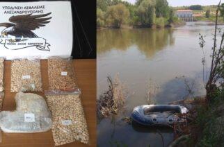 """Αστυνομία: Η ανακοίνωση σύλληψης των δύο Σύριων για χάπια """"ναρκωτικού των τζιχαντιστών"""" και χασίς"""