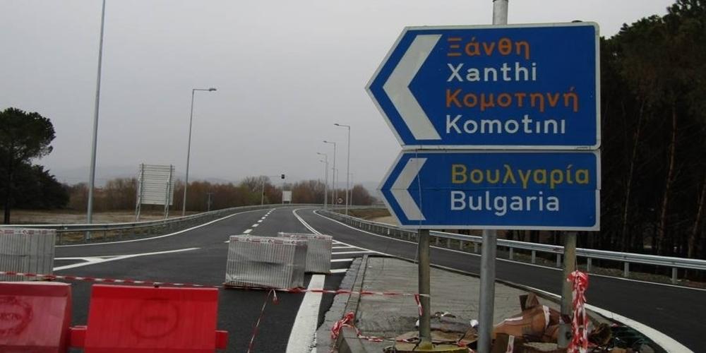 Δήμαρχοι Περιφέρειας ΑΜ-Θ: Να ανοίξουν Νυμφαία και οι άλλοι μεθοριακοί σταθμοί με Βουλγαρία