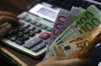 Προκαταβολή φόρου: Ποιοι και πόσο θα κερδίσουν από το κούρεμα έως και 100%