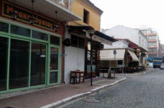 Αλεξανδρούπολη: Πέντε νέοι πεζόδρομοι από σήμερα ως τέλη Σεπτεμβρίου στο κέντρο