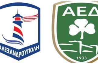 """ΜΠΡΑΒΟ: Κίνηση """"Fair play"""" και ευχές από Αλεξανδρούπολη F.C στην Α.Ε.Διδυμοτείχου"""