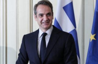 Συστήνεται διακομματική Επιτροπή για την ανάπτυξη της Θράκης με απόφαση Μητσοτάκη