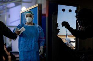 Κορονοϊός: Στο 12% της χώρας τα κρούσματα στην Περιφέρεια ΑΜ-Θ – Ν' ανοίξει η Νυμφαία ζητούν τα Επιμελητήρια