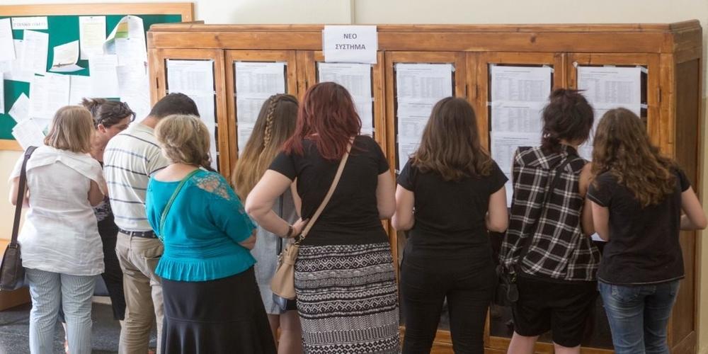 Πανελλαδικές 2020: Αναρτήθηκαν πριν λίγο οι βαθμολογίες – Πού θα τις δείτε
