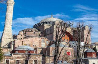 Αγία Σοφία: Οι Τούρκοι αποφάσισαν να ανοίξει ο δρόμος για να γίνει τζαμί