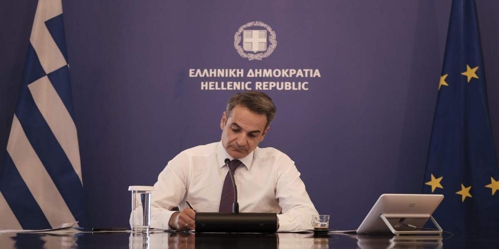 Η Κυβέρνηση Μητσοτάκη έλυσε με τροπολογία, το χρόνιο πρόβλημα επιδότησης 12% των επιχειρήσεων της Θράκης