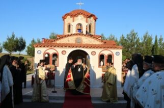 """""""Απάντηση"""" για την Αγιά Σοφιά, τα εγκαίνια Παρεκλλησίου του Οσίου Παισίου δίπλα στα ελληνοτουρκικά σύνορα"""