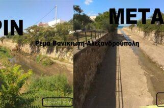 Αλεξανδρούπολη: Συνεργεία της Περιφέρειας ΑΜ-Θ καθαρίζουν το ρέμα Βανικιώτη – Παρεμβάσεις σε όλο το νομό