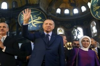 """Δημοτικό Συμβούλιο Αλεξανδρούπολης: """"Η μετατροπή της Αγιάς Σοφιάς σε τζαμί, προσβάλλει το εθνικό και θρησκευτικό μας αίσθημα"""""""
