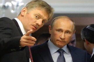 Πεσκόφ (εκπρόσωπος Πούτιν): Οι Ρώσοι τουρίστες κερδίζουν. Ως τζαμί δεν θα πληρώνουν εισιτήριο στην Αγιά Σοφιά