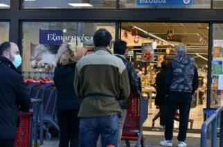 Σούπερ μάρκετ: Υποχρεωτική από αύριο Σάββατο η χρήση μάσκας για πελάτες και προσωπικό!!!