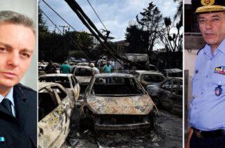 «Θα μαζευτούμε και θα σε σκίσουμε»: Σοκ από την απόπειρα συγκάλυψης της φονικής τραγωδίας στο Μάτι