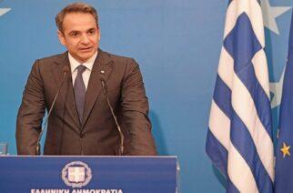 Ταμείο Ανάκαμψης: Η Ελλάδα θα πάρει 70 δισ. από την Ευρώπη – Ικανοποίηση στην Αθήνα