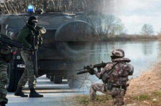 Έβρος: Οι ελληνικές στρατιωτικές μονάδες σε ύψιστη επιφυλακή – Καμιά σχέση η επιφυλακή με λαθρομετανάστες