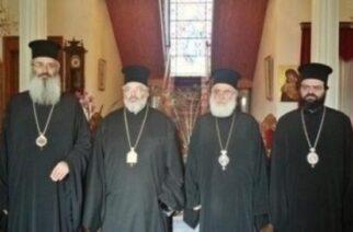 Κοινή δήλωση των 4 Μητροπολιτών της Θράκης για την Αγιά Σοφιά
