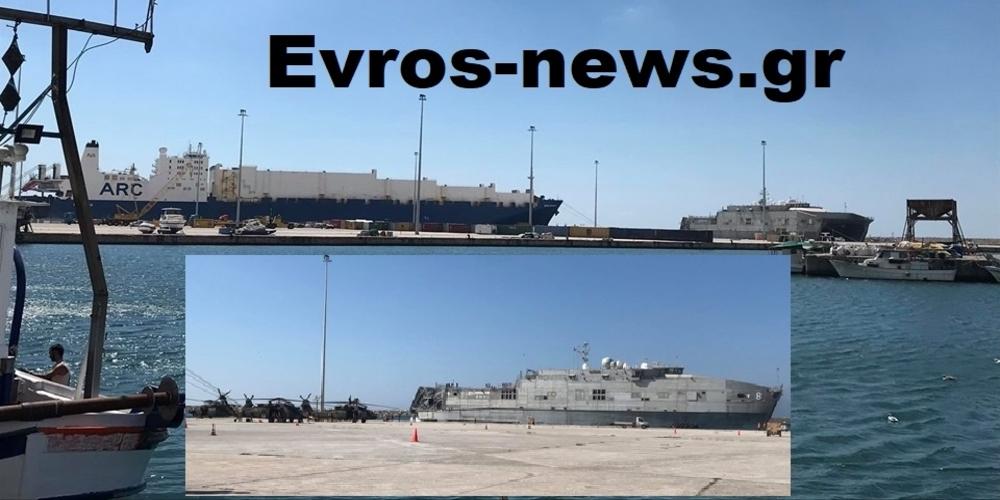 """Αλεξανδρούπολη: Δεύτερο αμερικανικό πλοίο, το """"USNS YUMA"""", από το πρωί στο λιμάνι"""