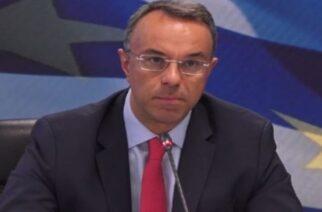 Τα προβλήματα και αιτήματα της Θράκης, άκουσε μέσω τηλεδιάσκεψης ο υπουργός Οικονομικών Χρήστος Σταϊκούρας