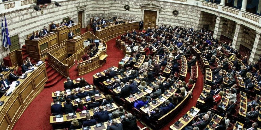 Αυτοί αποτελούν την Διακομματική Επιτροπή για την ανάπτυξη της Θράκης