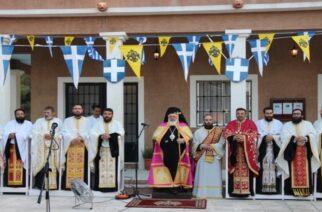 Διδυμότειχο: Ο εορτασμός της Αγίας Παρασκευής σε Ιερά Μονή και Ασημένιο, παρουσία του Μητροπολίτη κ.Δαμασκηνού