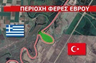 Ελληνοτουρκική συνάντηση στρατιωτικών, τεχνικών και εμπειρογνωμόνων, για την επίμαχη περιοχή του Μελισσοκομείου Φερών