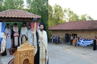 Ο Άγιος Παντελεήμονας τιμήθηκε στο Παλιούρι Διδυμοτείχου, παρουσία του Σεβασμιότατου Μητροπολίτη κ.Δαμασκηνού
