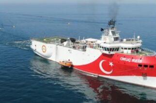 Τουρκία: «Παγώνουν» οι έρευνες στο Αιγαίο, αποσύρεται το Oruc Reis
