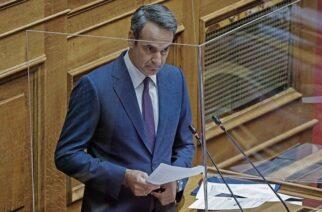 Μητσοτάκης-Βουλή: Μέσα στο 2020 θα καταβληθούν εφάπαξ τα αναδρομικά, σε όλους τους συνταξιούχους