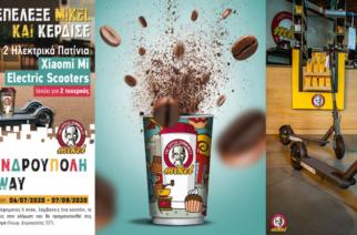 Mikel Coffee Αλεξανδρούπολης: Νέος μεγάλος διαγωνισμός, με δώρο δυο ηλεκτρικά πατίνια!!! Διεκδικήστε τα