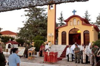 Αλεξανδρούπολη: Η 23η Τεθωρακισμένη Ταξιαρχία, θα τιμήσει τον Προφήτη Ηλία στο στρατόπεδο Κανδηλάπτη