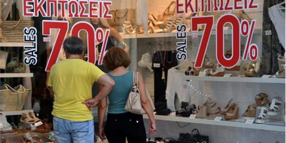 Εμπορικός Σύλλογος Αλεξανδρούπολης: Ξεκινούν Δευτέρα 13 Ιουλίου οι θερινές εκπτώσεις