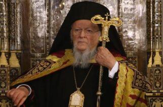 Βαρθολομαίος: Αν η Αγία Σοφία γίνει τζαμί, θα στρέψετε εκατομμύρια Χριστιανούς κατά του Ισλάμ