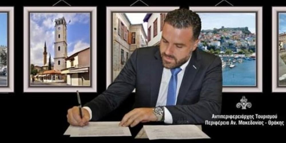 Επιστολή-διαμαρτυρία σε Κυβέρνηση, Πρωθυπουργό απ΄τον Αντιπεριφερειάρχη Τουρισμού ΑΜ-Θ Θανάση Τσώνη για Τελωνεία με Βουλγαρία