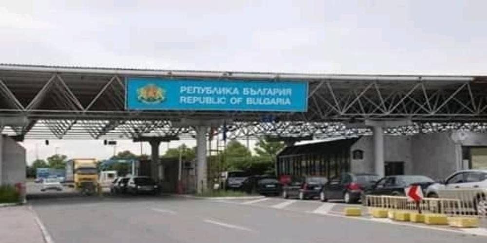 Επιστολές διαμαρτυρίας στον Πρωθυπουργό για τα τελωνεία με Βουλγαρία, από Επιμελητήριο Έβρου, Ξενοδόχους Θράκης